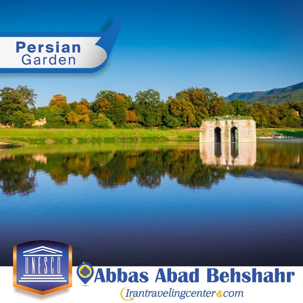 Persian garden and Iranian Chahartaq