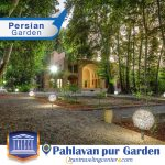Pahlavanpour Garden Mehriz Yazd,Persian Garden