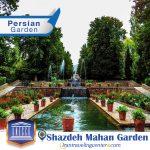 Shahzeh-Garden-Mahan-Kerman-Persian-Garden
