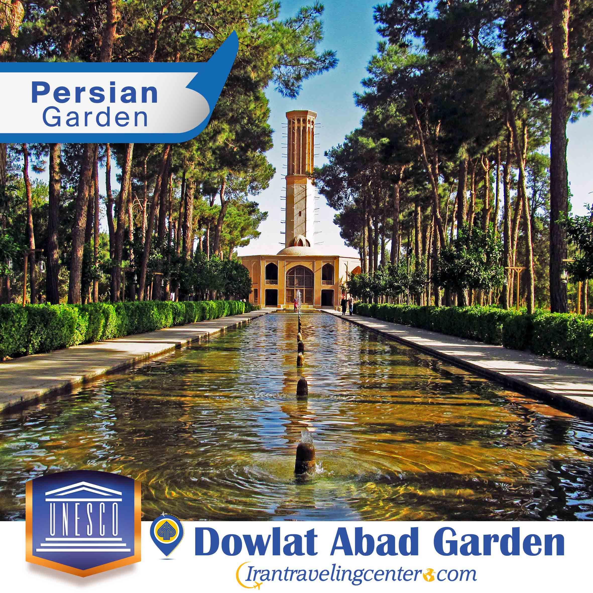 Dowlat Abad Garden Yazd city
