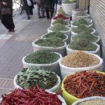 Spices shop