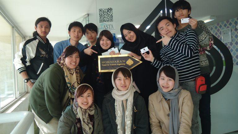 Irantravelingcenter-Osaka university