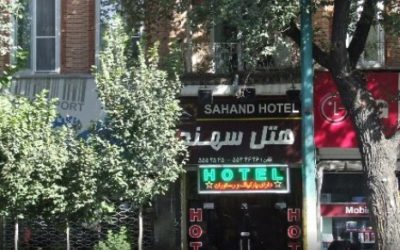 Sahand hotel tabriz,irantravelingcenter