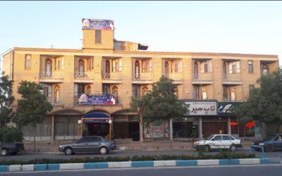 Irantravelingcenter